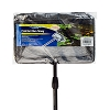 Aquascape Pond Net with Extendable Handle - 12